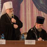 Секция «Православная миссия сегодня» на XXIV Всекубанских Кирилло-Мефодиевских чтениях
